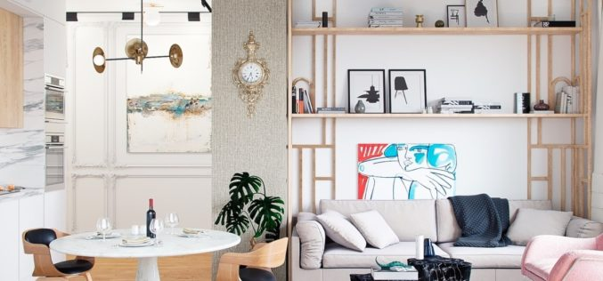 Designing the Home With Different Styles
